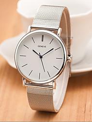 Watch Men's Watches Ultra Thin Mesh Band Quartz Wristwatch Fashion Casual Watches