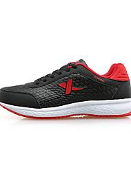 X-tep Sneakers Men's Wearproof Outdoor Low-Top Full-grain Leather Perforated EVA Basketball