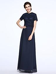 LAN TING BRIDE Tubinho Vestido Para Mãe dos Noivos - Elegante Longo Manga Curta Chiffon Renda - Renda