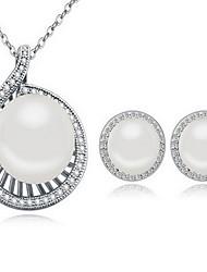 Бижутерия 1 ожерелье 1 пара сережек Цирконий Для вечеринок Циркон 1 комплект Женский Черный Белый серый Розовый Темно-синийСвадебные