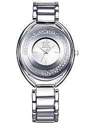 SK Femme Montre Habillée Montre Tendance Quartz / Imitation de diamant Strass Alliage Bande Pour tous les jours Elégantes Argent Or Rose