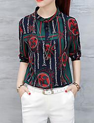 Feminino Camisa Social Formal Trabalho Tamanhos Grandes Simples Moda de Rua Todas as Estações,Xadrez Verde Outros Colarinho de Camisa