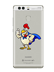Pour Motif Coque Coque Arrière Coque Dessin Animé Flexible PUT pour HuaweiHuawei P9 Huawei P9 Lite Huawei P9 plus Huawei P8 Huawei P8