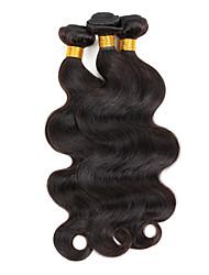 Brazilian Virgin Hair 3 Bundles Body Wave Wet And Wavy Remy Human Hair Bundles 300g