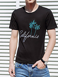 Men's summer clothes Korean version of the influx of students Slim tide of Japanese embroidery big yards short sleeve T-shirt men