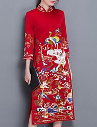 Courte Robe Femme Sortie Habillées Soirée / Cocktail Vintage simple Chinoiserie,Broderie Col Ras du Cou Midi Manches ¾ Rouge Jaune Autres