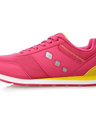 X-tep Sneakers Women's Wearproof Outdoor High-Top Rubber Perforated EVA Running/Jogging