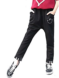 Girl's Han Edition Fashion Leisure Spring/Autumn Leisure Lovely Smiling Face Haroun Pants