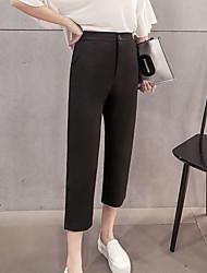 signe ressort QBD 2017 femmes sarouel grands chantiers pantalon noir loose femme édition pantalon collants de carotte