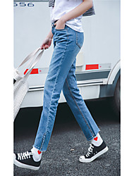 Sign Korean female jeans trousers burr split personality was thin loose casual straight jeans pantyhose