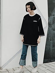 Iraqi Cool long-sleeved t-shirt really making wild female Korean student was thin loose T-shirt