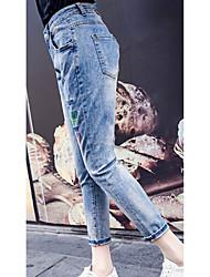 2017 новые джинсы женские шаровары джинсы женская личность свободно расшитые джинсы ноги девять очков
