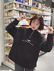 unterzeichnen koreanische Version des neuen Wintersicherungs Buchstaben gedruckt Pullover Reißverschluss