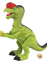Electric Dinosaur Toy Model Oviraptor For Children Robot 2.4G Walking Kids' Electronics