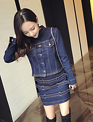 Real shot fashion personality denim jacket zipper jacket + Slim package hip skirt suit
