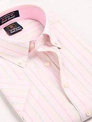U&Shark Men's Fine Model-Oxford Short Sleeve Shirt/DMNJ-020
