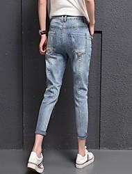 registe calça jeans calças femininas bf solta foi calças stretch fino harem pants pés-calça