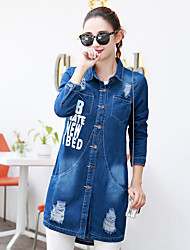 Sign 2017 spring models Korean fashion loose leisure long denim jacket windbreaker jacket female tide