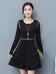unterzeichnen 2017 Frühling koreanischen langärmeligen Kleid fetten Millimeter dünnen dünnen langen Punkt ein Wort Rock