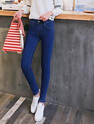 signe 2017 nouvelle taille haute pieds de manière significative mince jeans crayon femme