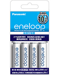 Eneloop KJ51MCC40C AA Nickel Metal Battery 4 Pack