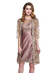 Women's Wrap Coats/Jackets Lace Wedding Lace