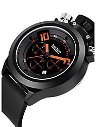 MEGIR Men's Sport Watch Wrist watch Calendar Quartz Silicone Band Black White