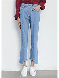 assinar novos bares foi finos azul denim calças perna larga femininos calças Weila selvagem