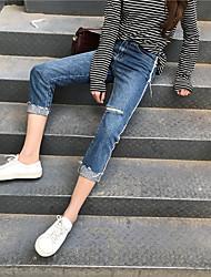 знак бахрома промывают джинсы весной новый женский тонкий отверстие колготки NETT