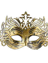 Dance party mask & Sports Masquerade Birthday Carnival 1