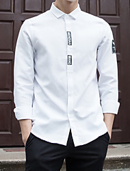 Men's Going out Casual/Daily Sports Simple Street chic Active All Seasons Shirt,Solid Stand Long Sleeve Blue White Gray Cotton Polyester