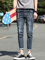 2017 été nouveau stretch jeans homme étudiant coréen cultivant pieds sauvages pantalons pantyhose marée