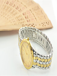 Couple's Fashion Watch Quartz Alloy Band Casual Silver Gold