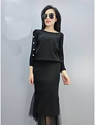Ladies small fragrant wind piece fitted beaded fashion loose knit sweater net yarn splicing in high pockets hip skirt
