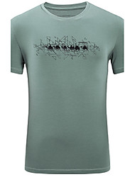 Men's Daily Casual Simple Summer Round Neck Short Sleeve T-shirt Color Brown/Light Green