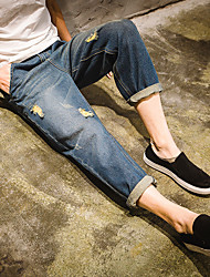 2017 spring and summer young Japanese men's pantyhose nine points jeans straight hole harem pants tide