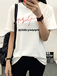 Really making 2017 summer Korean loose big yards letters printed short-sleeved T-shirt printing loose T-shirt student