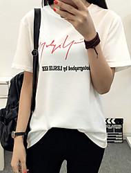 Действительно делает 2017 летних корейских потерять большие ярды письма напечатаны с короткими рукавами футболки печать потерять футболку