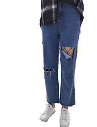 Знак лето корейский версия был тонкий свободные прямые джинсовые брюки колготки субстрат изношен отверстие в середине