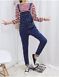 Korea instituto de calças denim casual novo solto tira fina calça sling calça siamesa maré feminina