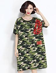Tiro real casual pescoço redondo ultra-fino vestido de camuflagem print dress mulheres&# 39; s grande tamanho em maré vestido de