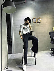 Sign ~ chic Famous big legs spell color elastic waist slacks