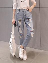 signe jeans trou bf collants femelle du vent de façon significative plaquées mince pied sarouel lâche