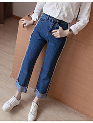 Women's High Rise Stretchy Jeans Pants,Simple Wide Leg Solid