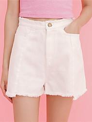 Signer la version coréenne était mince taille barres noires barres irrégulières denim pantalons larges