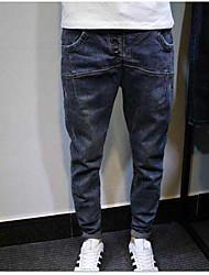 Men's Mid Rise Micro-elastic Jeans Pants,Vintage Loose Solid