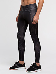 Vansydical® Men's Running Pants/Trousers/Overtrousers Tights Leggings BottomsBreathable Quick Dry Compression Lightweight Materials