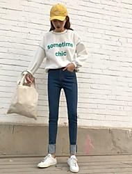 знак начала осени 2017 новых керлинг джинсовых брюки карандаша
