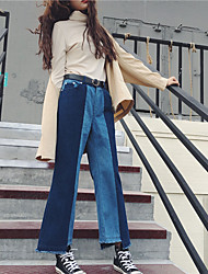 Real shot hit the color design personality irregular hem loose jeans wide leg was thin women