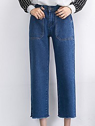 Women's High Rise Micro-elastic Jeans Pants,Simple Straight Solid